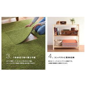 川島織物セルコンタイルカーペット(ユニットラグ)ソフティライン・プレーン(6枚入)オリーブ【送料無料】