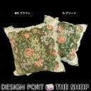 【クッションカバー】ポイント10倍 花柄ゴブラン 約45×45cm【川島織物セルコン】LW2025