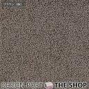 川島織物セルコン タイルカーペット(ユニットラグ)ソフティライン・プレーン(6枚入)ブラウン【送料無料】