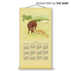 2021年川島織物謹製織カレンダー