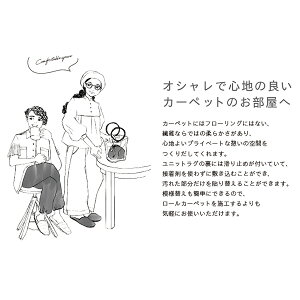 川島織物セルコンタイルカーペット(ユニットラグ)ソフティライン・プレーン(6枚入)ライトグレー【送料無料】