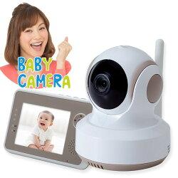 ワイヤレスベビーカメラ
