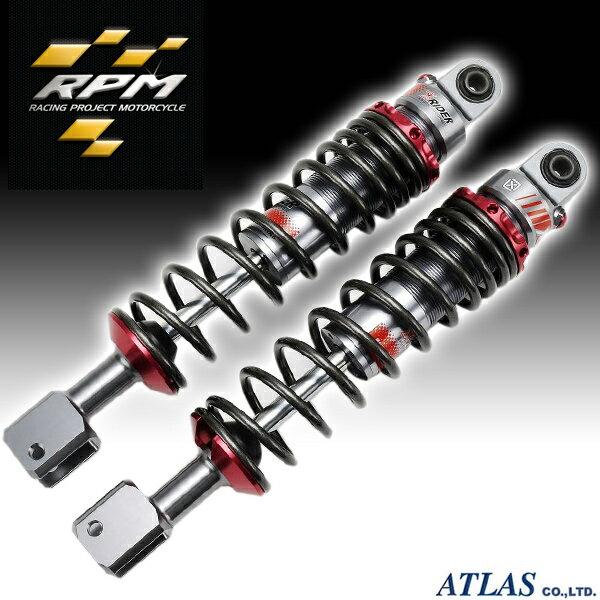 RPM シグナスX(CYGNUS X) X-RIDER リアサスペンション 320ミリ 左右セット レッド GTR125