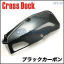 CROSS DOCK MAJESTY S(マジェスティS)SMAX用エアクリーナーカバー ブラックカーボン