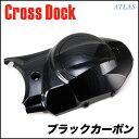 CROSS DOCK MAJESTY S(マジェスティS)SMAX用クランクケースカバー ブラックカーボン