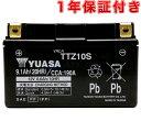 バイク バッテリー台湾YUASA TTZ10S 液入り充電済み 1年保証付き 互換 YTZ10S FTZ10S DTZ10S GTZ10S