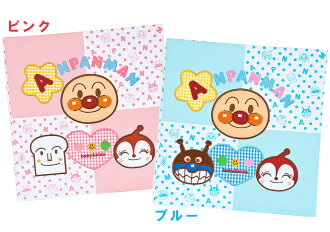 [] A new product! Anpanman baby album (baby gift, name embroidery) ア -LB-80302P30Nov13