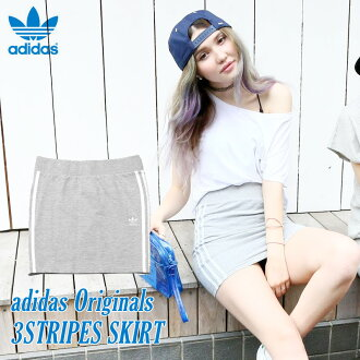 adidas Originals 3STRIPES SKIRT (adidas originals three stripes skirt) Medium Grey Heather 16SS-I