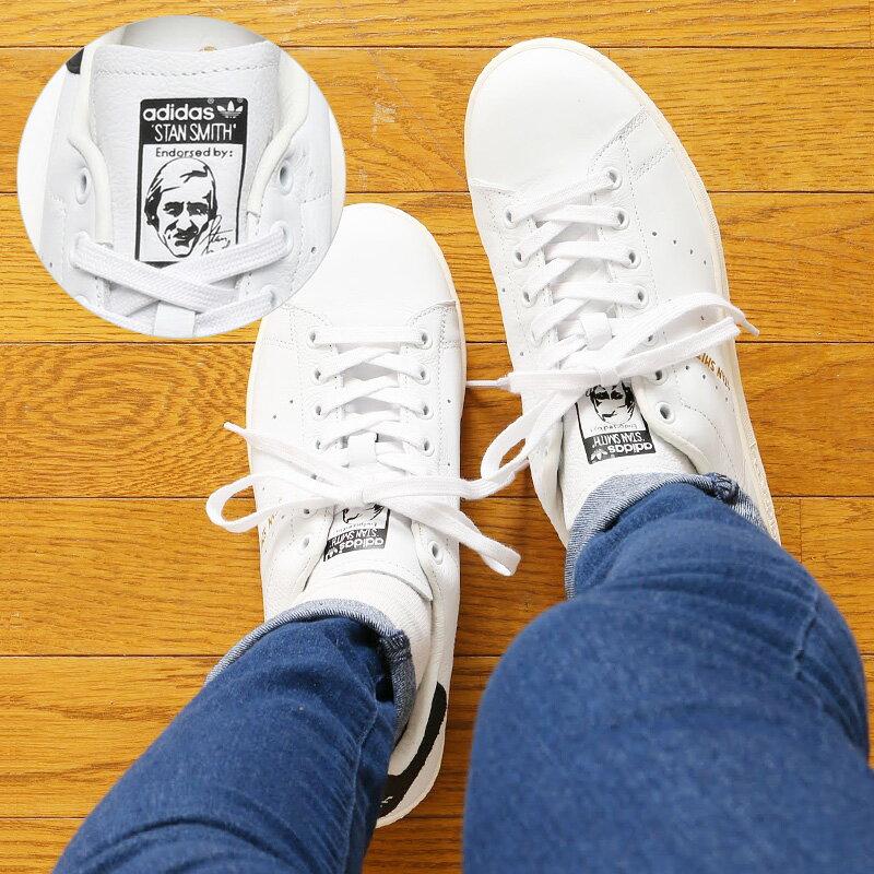 adidas Originals STAN SMITH(アディダス オリジナルス スタンスミス) Running White/Running White/Core Black【メンズ レディース スニーカー】17FW-I