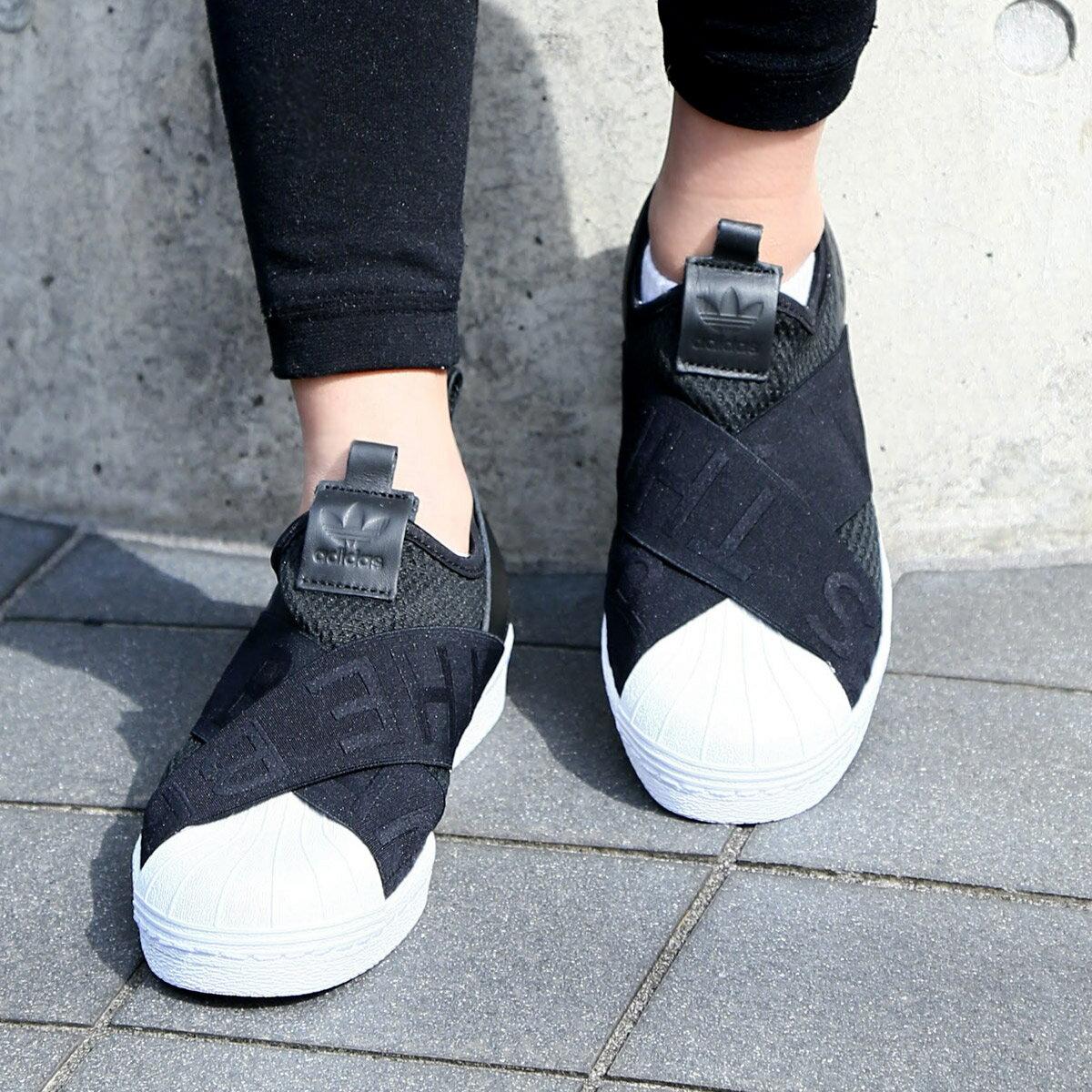 adidas Originals SUPERSTAR SLIPON W(アディダス オリジナルス スーパースタースリッポン W) Core Black/Core Black/Running White18SS-I