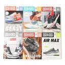 Sneakerfreaker 33 1