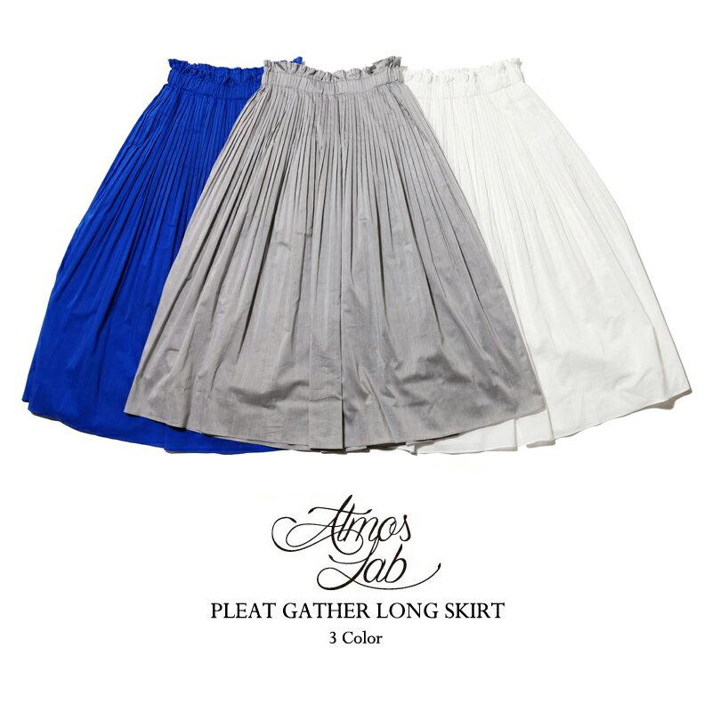 ATMOS LAB PLEAT GATHER LONG SKIRT(アトモス ラボ プリーツ ギャザー ロング スカート)3色展開16SS-I
