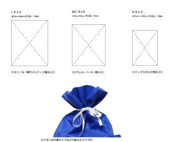 atmosGiftWrappingBag(L)(アトモスギフトラッピングバックL)BLUE