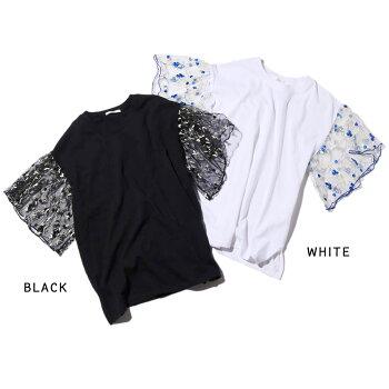 atmospink袖刺繍Tシャツ(アトモスピンクソデシシュウTシャツ)2色展開【レディースTシャツ】18SS-I