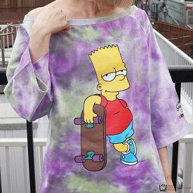 The Simpsons x atmos pink ワンショル タイダイ Tシャツ(シンプソンズ x アトモスピンク ワンショル タイダイ Tシャツ)BLUE【レディース 半袖Tシャツ】19SP-I