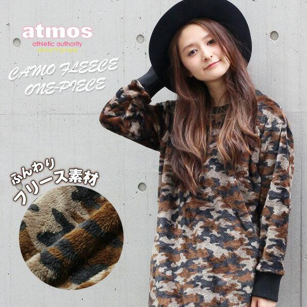 atmos CAMO FLEECE ONE-PIECE【アトモス カモ フリース ワンピース】CAMO14FW-I