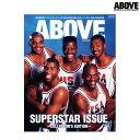 Abovemagazine-8-1