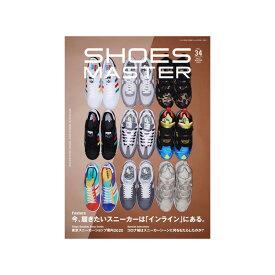 SHOES MASTER VOL.34(シューズマスター VOL.34)【メンズ レディース 雑誌】20FA-I