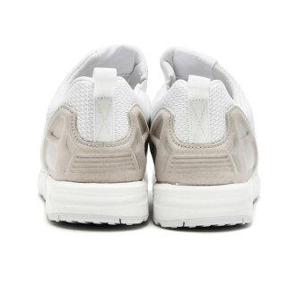 1abcbbeb1 Best pris på Adidas Originals ZX Flux Slip On (Herre) Fritidssko og