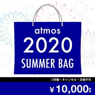 atmos2020SUMMERPACK(MENS)アトモス2020サマーパックメンズ【メンズ福袋】20SU-S