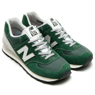 New Balance ML574 VFO (뉴 밸런스 ML574 VFO) GREEN 15 FW-I