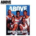 Abovemagazine 8 1