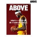 Abovemagazine-5-1