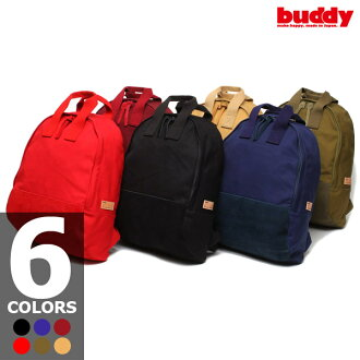 BUDDY EAR TOTE BACKPACK(badiiatotobakkupakku)6色展开15SS-I