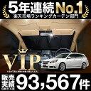 SUBARU スバル レガシィ BR系 ツーリングワゴン アウトバック 車 カーテン 車用 サンシェード フロント用 日本製 車中…