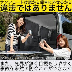 新型アルファードプライバシーサンシェード1
