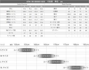 【送料無料】★スノーボードウェア2017流行レディースAIRJUSTBS-SERIES-PK×CMSレディーススノボウェアスノボーウエア上下セット16-17エアジャスト新作モデルメンズレディース
