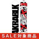 【訳あり】廉価版AKRABLK 151 フリースタイルツインチップキャンバーボード アクラ ★2016年ニューモデル! 最新スノーボード板 新作モ…