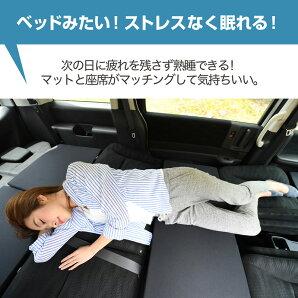 【日本製】愛車のスペーシアMK32系で眠れる!フルフラットの段差を解消「くるマット」で車中泊を快適に!(4個:ブラック)キャンピングマットオートキャンプマットレスベッド車中泊グッズスペースクッションエアーマットエアベッド内装カスタムドレスアップ