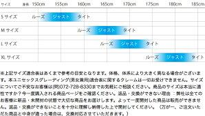 【送料無料】★2015スノーボードウェアNEWモデルairjustAIRスノーボードウェアレディーススノーボードウェアメンズスノボウェアスノボーウェアスノボウエアスノーボードウェア上下セット