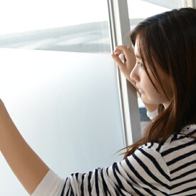 【女性の一人暮らし人気商品】ウィンドウフィルムを探すなら!防犯カメラ、防犯灯などの防犯グッズと、目隠しに必要なブラインド、窓ガラスフィルム、ステッカー、目隠しシートで防御!マンションやアパート、賃貸 家におすすめ、プライバシーシール登場! Lot No.773261