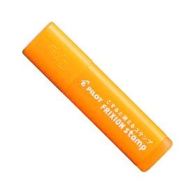 フリクションスタンプ インキ色:アプリコットオレンジ  パイロット