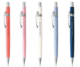 P200 for BOYS & GIRLS Pentel mechanical pencils