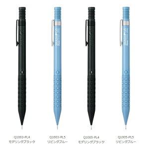 ぺんてる 限定 スマッシュワークス Pentel SMASH WORKSモデリングブラック・リビングブルー0.3mm・0.5mm