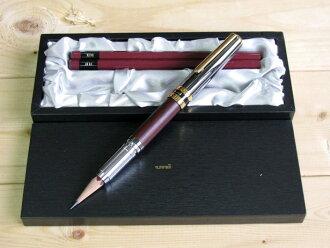 Uni 笔筒三菱铅笔