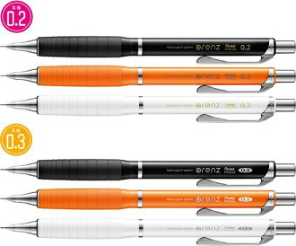 Pentel pencil orenz with rubber grip type