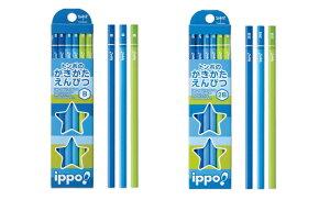 トンボ鉛筆 Ippoかきかたえんぴつ Plain boy