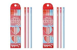 トンボ鉛筆 Ippoかきかたえんぴつ Plain girl