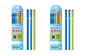 トンボ鉛筆 Ippoかきかたえんぴつ 低学年用かきかたえんぴつ六角軸 Plain boy