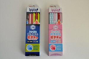 トンボ鉛筆 Ippoかきかたえんぴつ 低学年用かきかたえんぴつ六角軸 2B Print