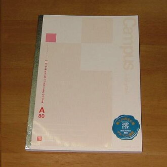 Campus notes Campus high grade Mio ( MIO PAPER ) A5 80 sheets