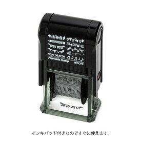 【ミドリ】 スタンプ 回転印 モチーフ柄 35382