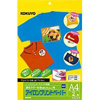 アイロンプリントペーパー・濃い色カラー生地用 コクヨA4