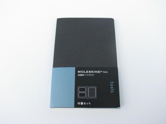 MOLESKINE folio/toolsモレスキン フォリオツール 付箋セット