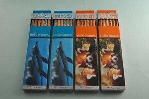 名前入れ無料 ハローネイチャーかきかた鉛筆 4B・6Bトンボ鉛筆 バンドウイルカ・レッサーパンダ