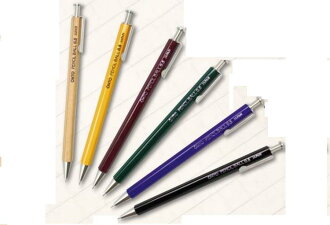 Automatic pencil ball 0.5 OHTO NBP-450E ball-point pen